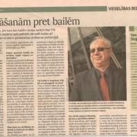 Отзывы о Латвии, газета Капитал